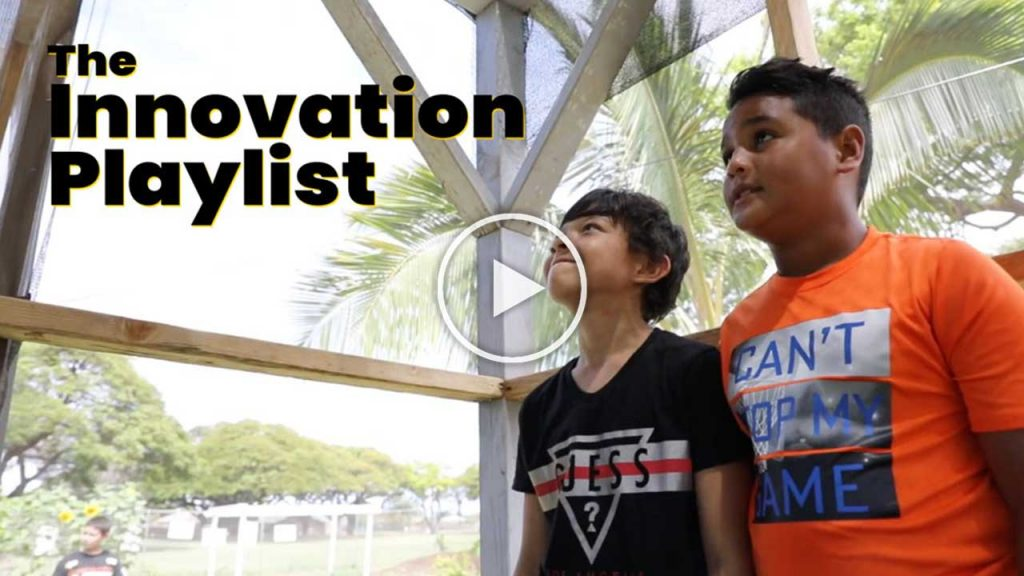 The Innovation Playlist (film)